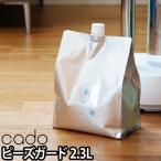 除菌消臭剤 ピーズガード 2.3L cado PG-E600用