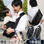 抱っこひも 抱っこ紐 ダッコリーノ コーデュラ 日本製 ドリンクボトル特典