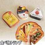 トランプ カード ゲーム トースト お弁当 おにぎり
