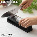 シャープナー グローバル 包丁研ぎ器 砥石 GSS-02