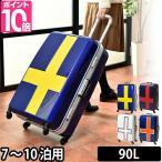 スーツケース キャリーバッグ  90L INV68T innovator シューズバッグ特典