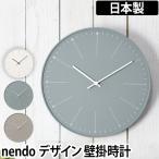 ショッピング壁掛け 壁掛け時計 Lemnos dandelion ダンデライオン おしゃれ nendo