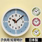 ショッピング壁掛け 壁掛け時計 Lemnos fun pun clock with color フンプンクロックwithカラー おしゃれ
