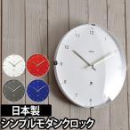 ショッピングNORTH 壁掛け時計 Lemnos North clock ノースクロック おしゃれ