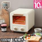 mosh  モッシュ オーブントースター M-OT1  ピンク