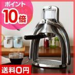 エスプレッソマシン コーヒーメーカー ROK 手動 ±0塩こしょう容器特典