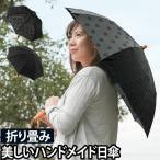 SUR MER 折りたたみ傘 ブラック