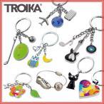 キーホルダー TROIKA トロイカ キーリング 2,300円(税別)シリーズ/メール便