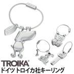 キーホルダー ワイヤータイプ TROIKA ブランド 1,900円(税別)シリーズ