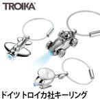 ショッピングキーホルダー キーホルダー TROIKA トロイカ 3,500円(税別)シリーズ 送料無料特典