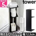 е│б╝е╩б╝еще├еп е╣еъере╚едеьеще├еп е┐еяб╝ tower е╚едеь ╝¤╟╝ ┴ў╬┴╠╡╬┴╞├┼╡