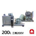 【メーカー直送】東浜 ロータリーブロアー SD200S SD-200S 200V (3相200V250Wモーター付き/吐出量200L) ロータリーブロワー浄化槽エアポンプ ブロワ ブロアー