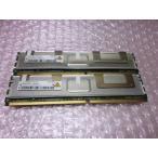 富士通 PGBRU4CE(CA06718-J209/CA06718-K209) PC2-5300F 2GB×2枚(計4GB)