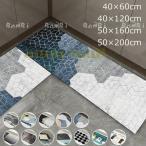 キッチンマット キッチンラグ 北欧 ラグマット 洗える フロアマット 台所 120 150