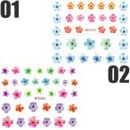 ネイルシール 押し花 フラワー 選べる9種類