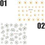 ネイルシール 花 フラワー 選べる10種類
