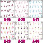 ウォーターネイルシール 花柄-2 選べる44種類 極薄・重ね貼りOK