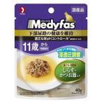 メディファス スープパウチ 11歳から老齢猫用 しらす・かつお節入り 40g
