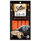 シーバ とろーりメルティ 香りのまぐろ味 12g×4本