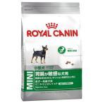 ロイヤルカナン ミニ ダイジェスティブケア 成犬・高齢犬用 2kg