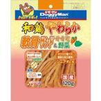 ドギーマン 和鶏やわらか軟骨サンド ササミ&野菜 120g 【特売】