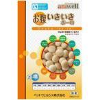 アニウェル お腹いきいきボーロ 40g(85粒程度)x2袋