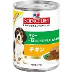 サイエンスダイエット パピー 缶詰 幼犬・母犬用 370g 【特売】