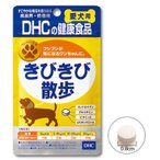 DHC きびきび散歩 愛犬用 60粒