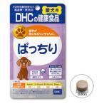 DHC ぱっちり 愛犬用 60粒