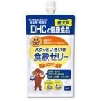 DHC パクッといきいき食欲ゼリー チーズ味 愛犬用 130g