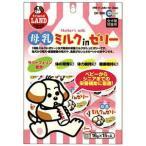 マルカン 母乳ミルクゼリー 16gx15個入 【特売】