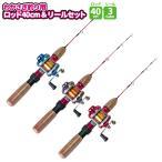 わかさぎ釣り用ロッド 40cm & リールセット ファミリー初心者用 (わかさぎショット40 + ファイターミニDX FM-100)プロマリン(PRO MARINE)  釣り具