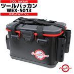 е─б╝еые╨е├елеє WEX-5013 е╓еще├еп е╧б╝е╔едеєе╩б╝е╚еьед╔╒дн ╔¤41б▀▒№╣╘дн26б▀╣тд╡26.8cm е┐ел╗║╢╚ ─рдъ