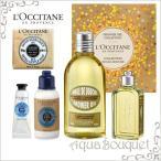 ロクシタンザ ベストオブ ロクシタン ギフトセット (シャワーオイル・シャワージェル・ローション・ハンドクリーム・ソープ) L'OCCITANE BEST OF L'OCCITANE
