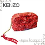 ケンゾー コスメ ポーチ レッド チーター KENZO COSME POUCH RED CHEETAH[ノベルティ]