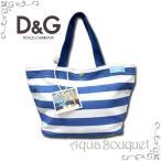 ドルチェアンドガッバーナ  ライトブルー ハンドバッグ コットンDOLCE&GABBANA LIGHT BLUE HAND BAG COTTON