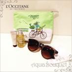 ロクシタン グッドサンセット スポット(ポーチ&サングラス付き)L'OCCITANE GOOD SUNSET SPOTS COFFRET