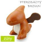 ズニー ブックエンド プテロダクティルス テロ(ブラウン) ZUNY BOOKEND PTERODACTY  BROWN (文房具/本立て/ブックエンド/ステーショナリー/ギフト/