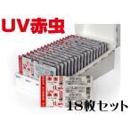 キョーリン UV赤虫 100g