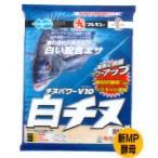 マルキュー チヌパワーV10白チヌ 3.5k入
