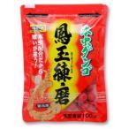 【ヒロキュー】 本虫ダンゴ 鳳玉練磨 約175g入り ≪冷凍商品≫
