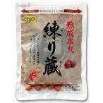 【ヒロキュー】 熟成本丸 練り蔵 約180g入り ≪冷凍商品≫
