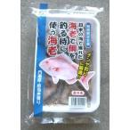 【HAMAICHI】 海老で鯛をつる時に使う海老(内海産) ≪冷凍商品≫