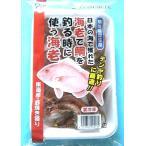 【HAMAICHI】 海老で鯛を釣るときに使う海老(東海産) ≪冷凍商品≫
