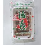 【HAMAICHI】 海産えび 中小サイズ (100g入)≪冷凍商品≫