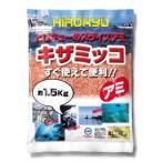 ヒロキュー  アミキザミッコ 1.5k入 アミエビのスライス 冷凍商品