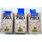 ヒロキュー 真空PRO32切 LL/L/M [800g前後] 冷凍商品