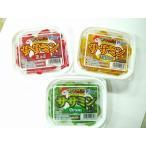 つり物語 ササミン Red/Yellow/Green [冷凍商品]