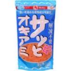 マルキュー サッとオキアミ 1.5kg [常温商品]