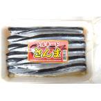 【つり物語】 トルネードサンマ (6匹12枚入) 冷凍商品